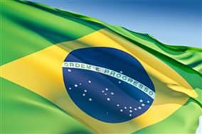Stai Considerando Un Investimento Brasile Immobiliare ?